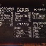 Ресторан Every Dog Bar - фотография 4