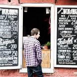 Ресторан Тот самый фалафель - фотография 4