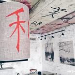 Ресторан Mahjong - фотография 5