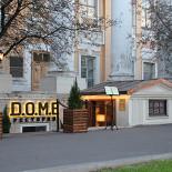 Ресторан D.O.M.E. 1722 - фотография 6