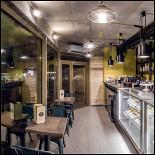 Ресторан Baker Street - фотография 1