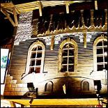 Ресторан Камелот - фотография 3