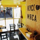 Ресторан Кусок мяса - фотография 2