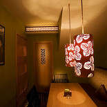 Ресторан Дайкон - фотография 4