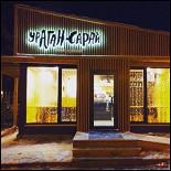 Ресторан Ураган-сарай - фотография 4