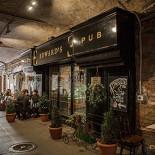 Ресторан Edward's Pub - фотография 4