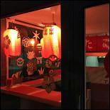 Ресторан Такояки-ятай - фотография 4