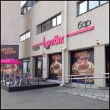 Ресторан Bomond - фотография 1