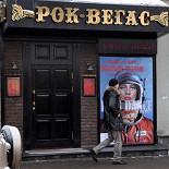 Ресторан Рок-Вегас - фотография 1