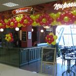 """Ресторан Штолле - фотография 6 - Пироговая """"Штолле"""" в Митино"""