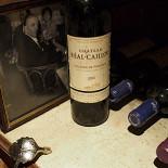 Ресторан Garçon - фотография 4 - Вино из погреба Бистро Гарсон