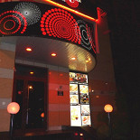 Ресторан Tango - фотография 1