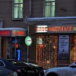 Ресторан Факультет - фотография 1