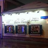 Ресторан Villa della pasta - фотография 2 - Ресторан «Villa Pasta» был задуман нами как площадка для смелого эксперимента, целью которого было перенести в Россию не только аутентичную итальянскую кухню, старинные рецепты, многовековую культуру и ритуалы приготовления домашних итальянских блюд, но и ценовую политику европейских ресторанов. Иными словами, мы хотим доказать, что настоящая домашняя итальянская кухня из поставляемых напрямую из Италии натуральных продуктов может и должна быть доступной для всех – и при этом радовать исключительным качеством и непередаваемым итальянским шармом.