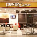 Ресторан Country Chicken - фотография 1