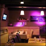 Ресторан Биффиш - фотография 6 - Вид на VIP.