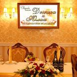 """Ресторан Купец Смирнов - фотография 3 - """"Купеческий зал"""" до 60 гостей"""