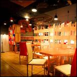 Ресторан Рецептор - фотография 4