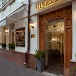 Ресторан Прованс - фотография 5