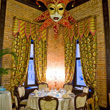 Ресторан Арлекино - фотография 1