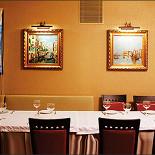 Ресторан Таможня - фотография 1