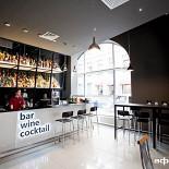Ресторан Монополь - фотография 3