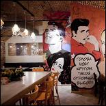 Ресторан 11/1 - фотография 5
