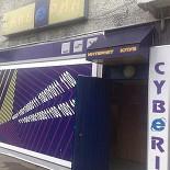 Ресторан Cyberia - фотография 3 - Вход
