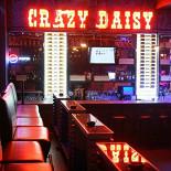 Ресторан Crazy Daisy - фотография 5