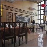 Ресторан Sky View - фотография 3 - часов 12 дня