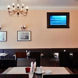 Ресторан Sofra - фотография 2