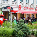 Ресторан Sapore italiano - фотография 1