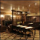 Ресторан Global - фотография 2