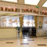 Ресторан Пиворама - фотография 6