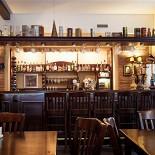 Ресторан Baran Bar - фотография 1