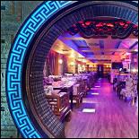 Ресторан Тан - фотография 1