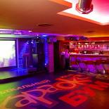 Ресторан Караоке-бум - фотография 3