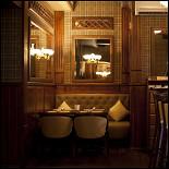 Ресторан Windsor - фотография 6
