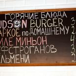 Ресторан Hudson Deli - фотография 3