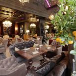 Ресторан Килим - фотография 1