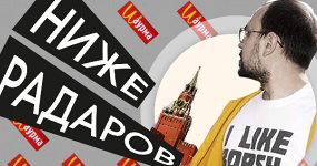 Kebab Masters, «Анор Донер» и Dudu на Орджоникидзе: в поисках лучшей шаурмы