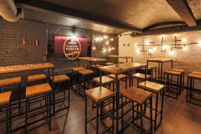Pasternak Bar