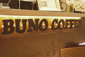 Buno Coffee