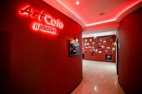 Muraway Art Café & Karaoke