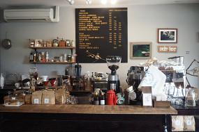 Specialty Coffee Brew Terminal
