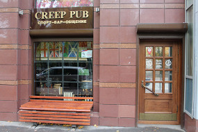 Creep Pub