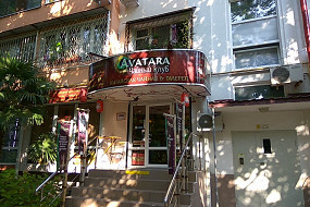 Avatara
