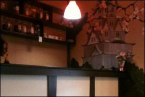 Ayami Bar