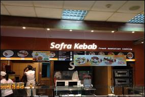Sofra Kebab