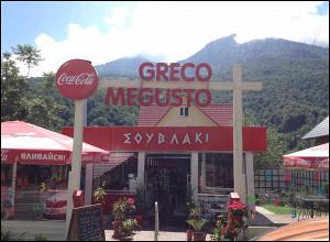 Greco megusto